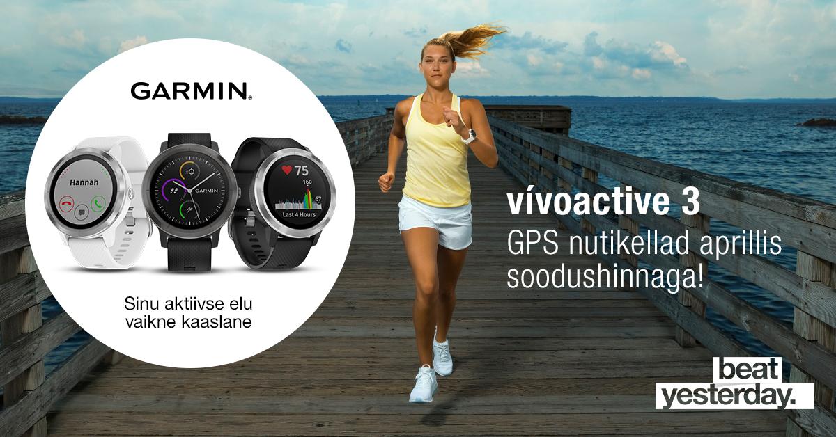 Garmin Vivoactive 3 GPS nutikas spordikell soodushinnaga
